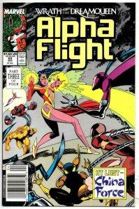 ALPHA FLIGHT #69, VF/NM, Marvel, Dream Queen 1983 1989, more in store