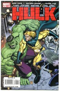 HULK #8, NM, Jeph Loeb, Art Adams, Frank Cho, 2008, more Marvel in store, Red, B