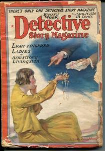 DETECTIVE STORY MAGAZINE-AUG 14 1926-LIVINSTON-LEONARD-THAYER-fair/good  FR/G