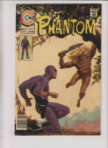Lee Falk's the Phantom #68 FN december 1975 - cover art printing error