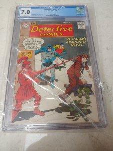 DETECTIVE COMICS #271 CGC 7.0 1959
