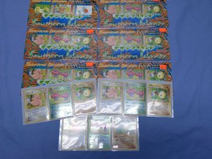 9 Tropical Island Jungle & Beach Southern Islands Pokemon Promo Card Sets MINT