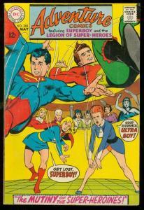 ADVENTURE COMICS #368-DC COMIC-SUPERGIRL-NEAL ADAMS ART FN-