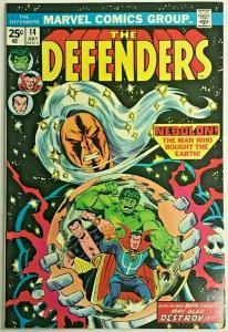 DEFENDERS#14 VF 1974 MARVEL BRONZE AGE COMICS