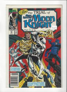 Marc Spector: Moon Knight #15 Trial of Moon Knight NM