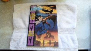 1994 VALIANT COMICS YEARBOOK #1 SHADOWMAN