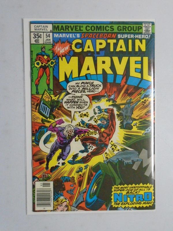 captain marvel 54