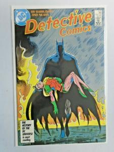 Detective Comics #574 1st Series 7.5 (1987)