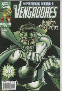Los Vengadores volumen 3 numero 34: Los protocolos Nefaria, sexta parte
