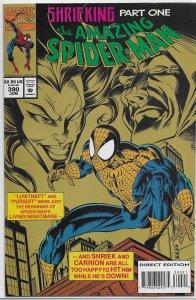 Amazing Spider-Man   vol. 1   #390 (no bag) FN (Shrieking 1)