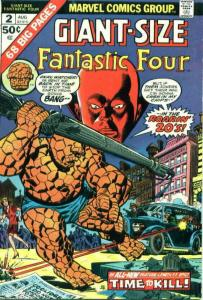 Giant-Size Fantastic Four #2 VG; Marvel | low grade comic - save on shipping - d