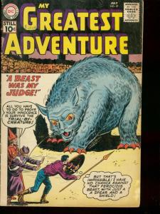 MY GREATEST ADVENTURE DC COMICS #57 1961 MONSTER COVER VG