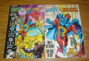 Visitor vs the Valiant Universe #1-2 VF/NM complete series - bryan hitch set lot