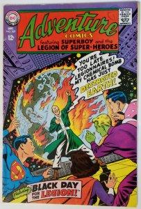 Adventure Comics #363 (1967)(newstand stamp)