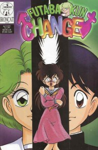 Futaba-kun Change (Vol. 6) #4 VF/NM; Ironcat | save on shipping - details inside