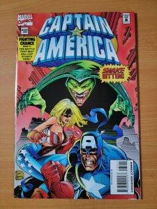Captain America #435 ~ NEAR MINT NM ~ 1995 Marvel Comics