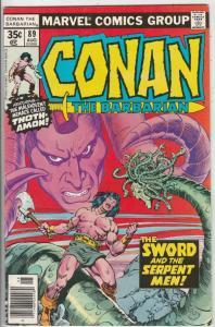 Conan the Barbarian #89 (Aug-78) VF/NM High-Grade Conan the Barbarian