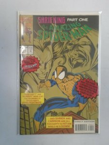 Amazing Spider-Man #340 Polybagged 8.5 VF+ (1994 1st Series)
