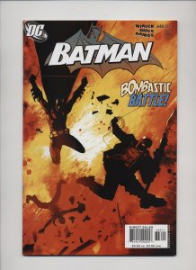Batman #646 (2005)