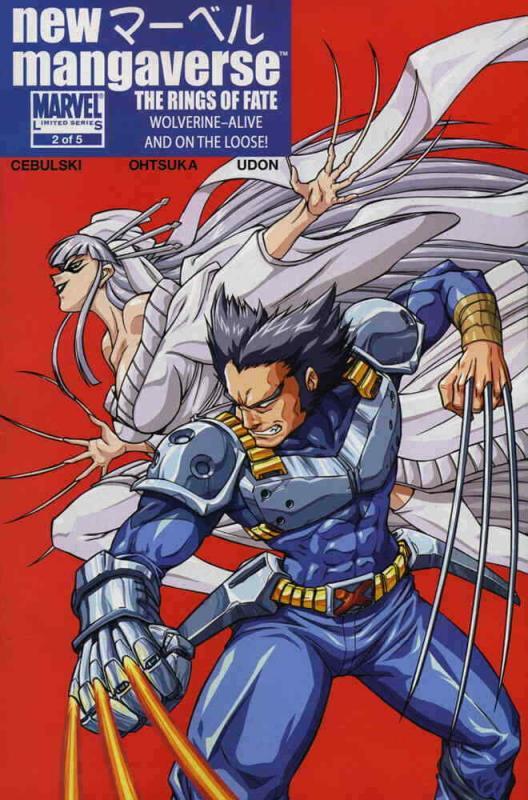 New Mangaverse #2 VF; Marvel | save on shipping - details inside