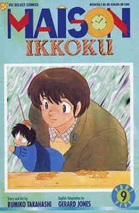 Maison Ikkoku Part 5 #9 VF/NM; Viz | save on shipping - details inside