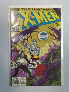 Uncanny X-Men #248 2nd Printing NM (1989 1st Series)