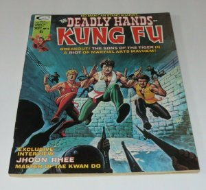 The Deadly Hands of Kung Fu #16 VF High Grade Magazine 1st App Corpse Rider