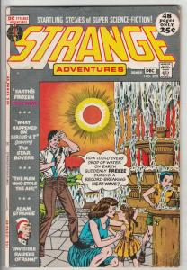 Strange Adventures #233 (Dec-71) VG/FN Mid-Grade Adam Strange, Alana