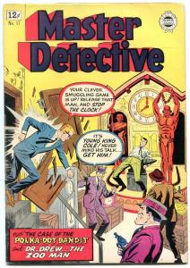 Master Detective #17 1964-Super Golden Age reprints-Young King Cole FN
