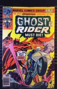 Ghost Rider #19 (1976)