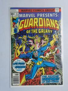Marvel Presents #11 - Guardians of the Galaxy - 8.0? - 1977