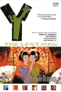 Y: The Last Man Trade Paperbacks #8, NM (Stock photo)