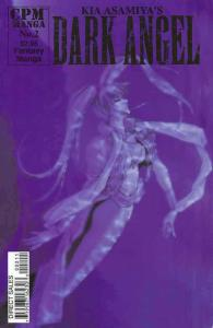 Dark Angel (4th series) #2 VF/NM; CPM | save on shipping - details inside