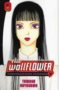 Wallflower, The #10 VF/NM; Del Rey | save on shipping - details inside