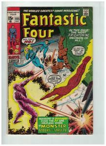FANTASTIC FOUR 105 VG+ Dec. 1970