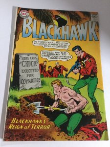 Blackhawk 206 Vg Very Good 4.0 DC Comics Silver Age