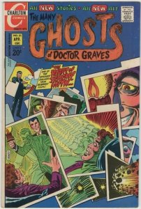 Many Ghosts of Dr. Graves #31 (1972) MC#6