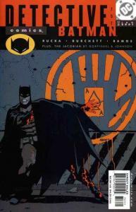 Detective Comics (1937 series) #757, NM + (Stock photo)