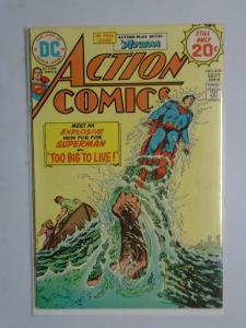 DC Action Comics # 439 6.0 (1974)