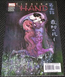 Elektra: The Hand #5 (2005)