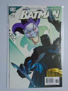 Batman (1940) #663 - 8.0 VF - 2007