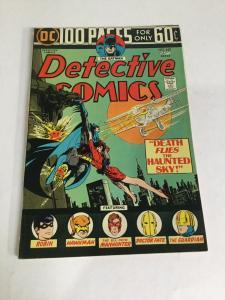 Detective Comics 442 Vf+ Very Fine+ 8.5 DC Comics Bronze