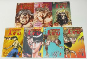 Lycanthrope Leo #1-7 VF/NM complete series - viz manga - werewolf/wolfman set