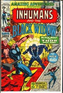 Amazing Adventures #8 (1971)
