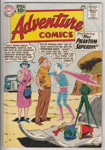 Adventure Comics #283 (Apr-61) VG+ Affordable-Grade Superboy