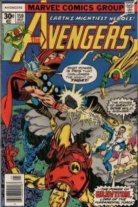 Avengers (1963 series) #159, VF+ (Stock photo)