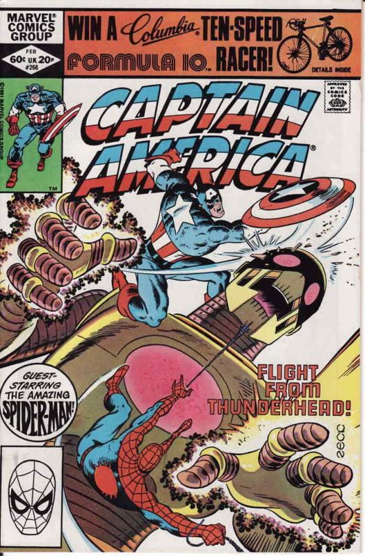 Captain America (1st Series) #266 FN; Marvel | save on shipping - details inside