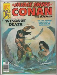 Savage Sword of Conan #19 (Jun-77) VF/NM High-Grade Conan