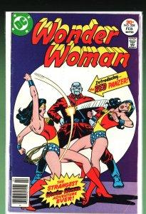 Wonder Woman #228 (1977)