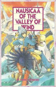 Nausicaa of the Valley of the Wind #5, NM (Stock photo)